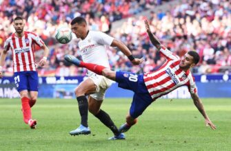 Атлетико Мадрид – Севилья. Прогноз на 12.01.2021