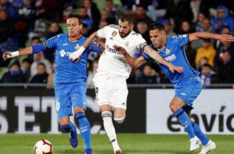 Эспаньол - Реал. Прогноз на матч 28.06.2020