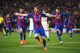 Барселона – ПСЖ. Прогноз на матч 16.02.2021