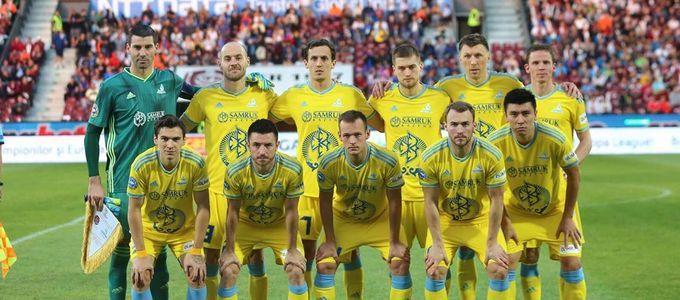 Санта-Колома – Астана. Бесплатный прогноз на матч 23.07.2019