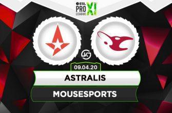 Astralis – mousesports. Прогноз на матч 09.04.2020