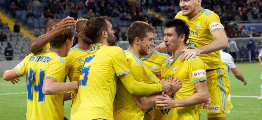 Астана - Валетта. Прогноз на матч 08.08.2019
