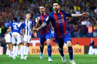 Барселона - Алавес. Прогноз на матч 21.12.2019