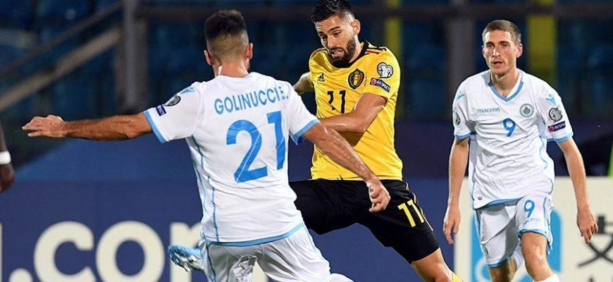 Бельгия - Сан Марино. Прогноз на матч 10.10.2019