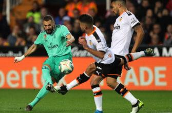 Реал - Валенсия. Прогноз на матч 14.02.2021