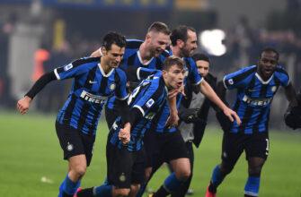 Фиорентина – Интер. Прогноз на матч 05.02.2021