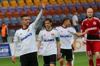 Динамо Минск - Торпедо БелАЗ. Прогноз  03.04.2020