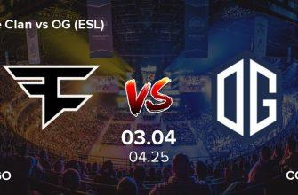 FaZe Clan - OG. Прогноз на матч 03.04.2020