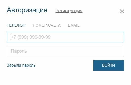 fonbet официальный сайт регистрация