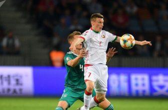 Германия - Беларусь. Прогноз на матч 16.11.2019
