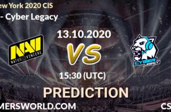 NaVi – Cyber Legacy. Прогноз на матч 13.10.2020