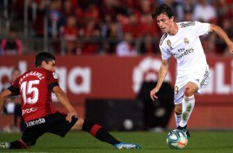 Реал Мадрид - Мальорка. Прогноз на 24.06.2020