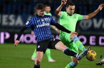 Аталанта – Лацио. Прогноз на матч 31.01.2021