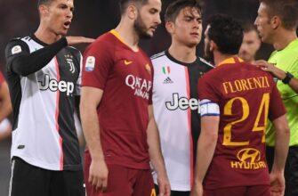 Рома – Ювентус. Прогноз на матч 27.09.2020