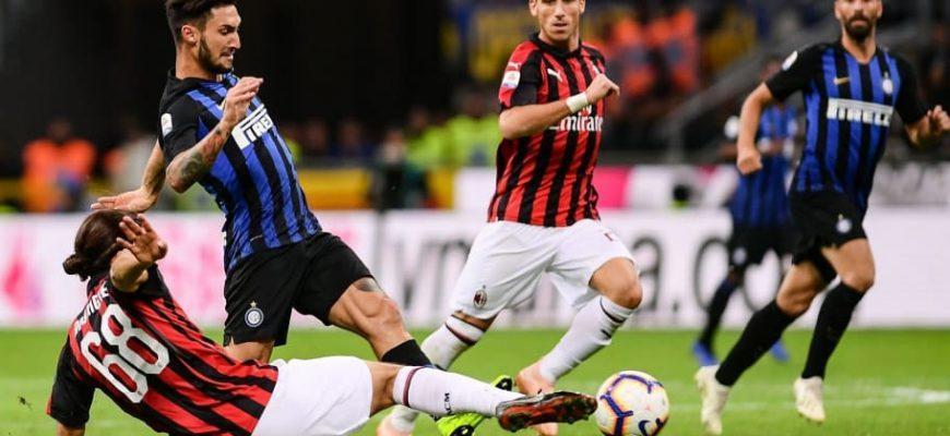 Интер - Милан. Прогноз на матч 09.02.2020