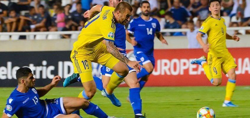 Казахстан - Кипр. Прогноз на матч 10.10.2019