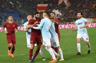 Лацио - Рома. Прогноз на матч 01.09.2019