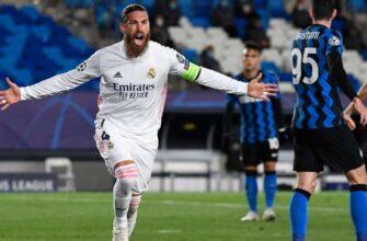 Интер - Реал Мадрид. Прогноз на матч 25.11.2020