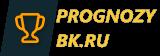 prognozy-bk.ru