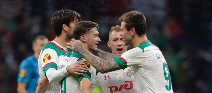 Локомотив Москва – Рубин. Прогноз на матч 15.07.2019