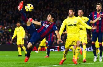 Вильярреал - Барселона. Прогноз на матч 05.07.2020