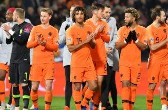 Нидерланды – Белоруссия. Бесплатный прогноз на матч 21.03.2019
