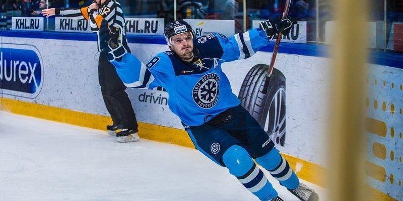 Барыс – Сибирь. Бесплатный прогноз на матч 12.02.2019