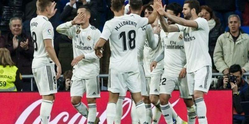 Леванте – Реал Мадрид. Прогноз на матч 24.02.2019