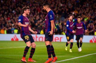 Бетис – Барселона. Прогноз на матч 17.03.2019