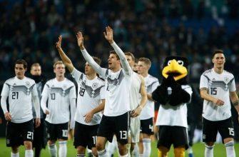 Германия – Сербия. Прогноз на матч 20.03.2019