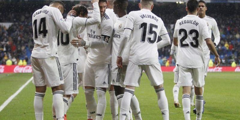 Реал Мадрид – Жирона. Прогноз на матч 24.01.2019
