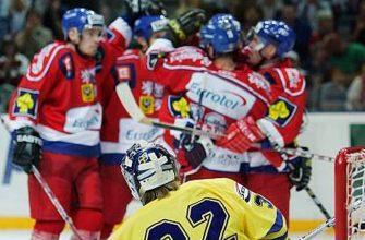 Чехия – Швеция. Бесплатный прогноз на матч 07.02.2019