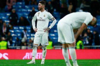 Бетис – Реал Мадрид. Бесплатный прогноз на матч 13.01.2019