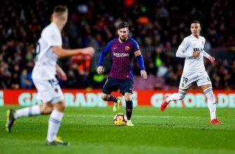 Барселона – Валенсия. Бесплатный прогноз на матч 25.05.2019