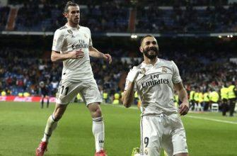 Реал Мадрид – Вильярреал. Прогноз на матч 05.05.2019