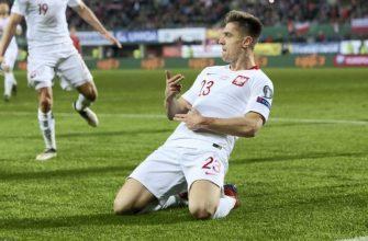 Польша – Латвия. Прогноз на матч 24.03.2019