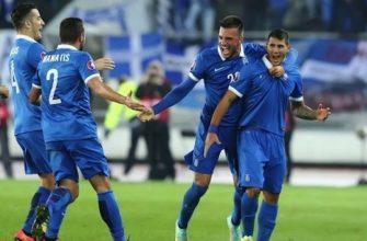 Лихтенштейн – Греция. Бесплатный прогноз на матч 23.03.2019