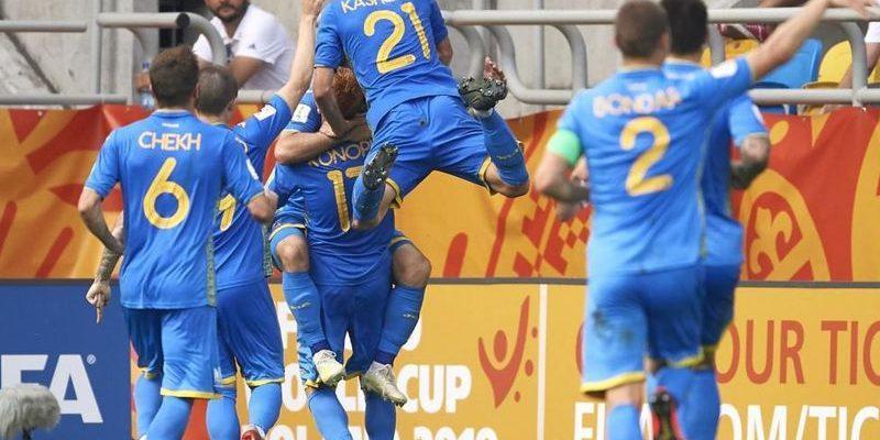 Украина U20 – Южная Корея U20. Бесплатный прогноз на матч 15.06.2019