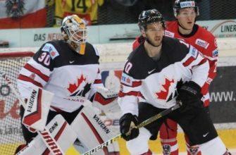 Канада – США. Бесплатный прогноз на матч 21.05.2019