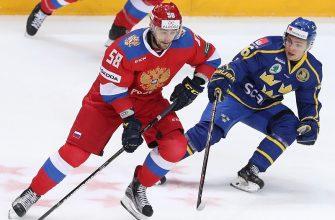 Швеция – Россия. Бесплатный прогноз на матч 21.05.2019