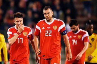Казахстан – Россия. Прогноз на матч 24.03.2019