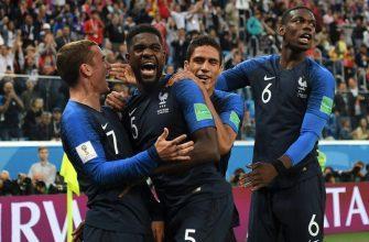 Андорра – Франция. Прогноз на матч 11.06.2019