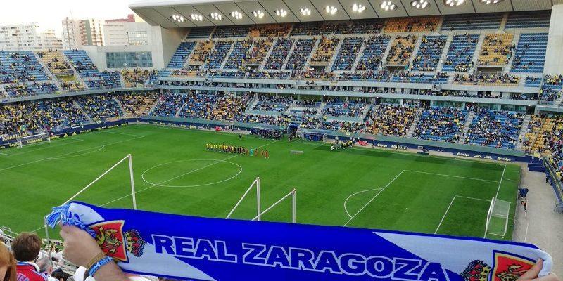 Сарагоса - Спортинг Хихон. Прогноз на матч 17.05.2019