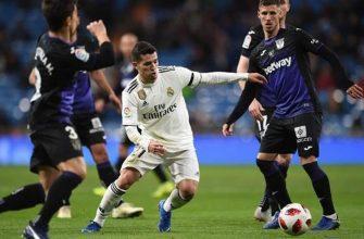 Леганес – Реал Мадрид. Прогноз на матч 16.01.2019