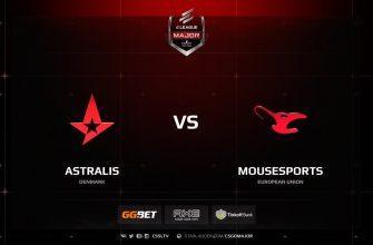 Astralis - mousesports. Прогноз на матч 11.04.2020