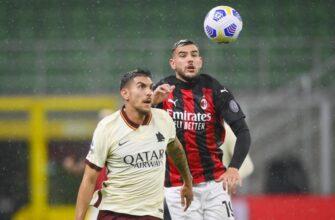 Рома – Милан. Прогноз на матч 28.02.2021