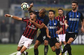 Милан - Интер. Прогноз на матч 21.09.2019