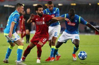 Наполи - Ливерпуль. Прогноз на матч 17.09.2019