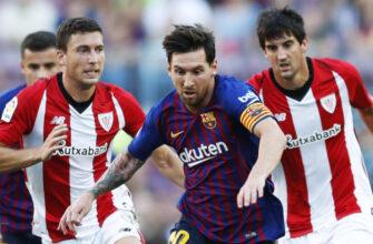 Барселона – Атлетик Бильбао. Прогноз на 23.06.2020
