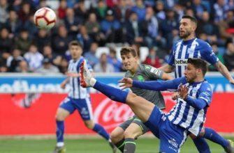 Реал Сосьедад - Алавес. Прогноз на матч 26.09.2019